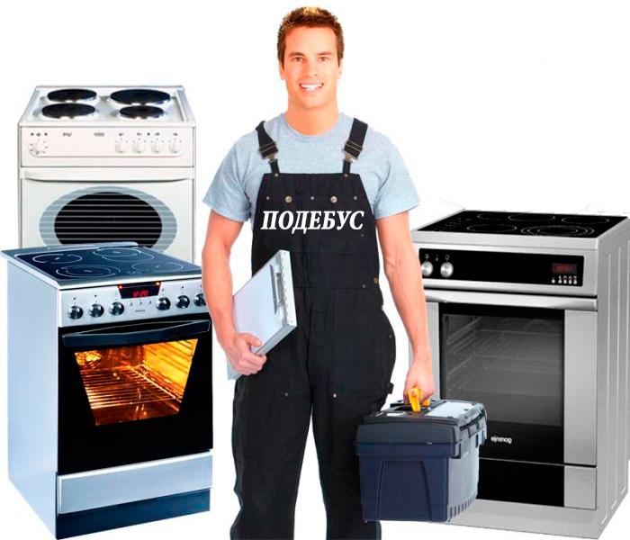 Электрические плиты горение ремонт